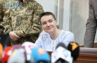 Савченко прервала голодовку ради еще одной проверки на полиграфе
