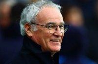 Є перше звільнення головного тренера в Англійській Прем'єр-лізі