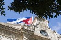 Канада удвічі скоротить штат посольства на Кубі через дивні симптоми