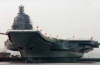 Пекин переделал советский крейсер в китайский авианосец