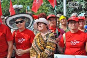 Коммунисты собрали сторонников ради референдума
