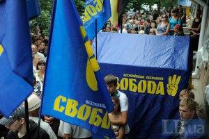 """У Луганській області невідомі кинули коктейль Молотова в будинок """"свободівця"""""""