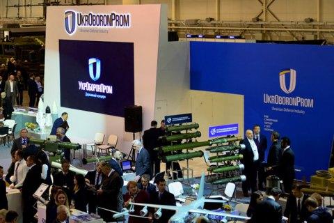 """В СНБО анонсировали создание нового госоргана вместо """"Укроборонпрома"""""""