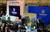 """У РНБО анонсували створення нового держоргану замість """"Укроборонпрому"""""""