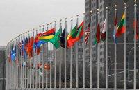 ООН призывает мир не допустить еще одной войны в Персидском заливе