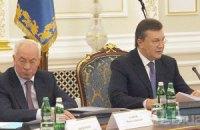 Азаров забіває решения Януковича