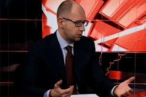 Яценюк виступає за ліквідацію Міндоходів