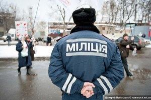 Міліція не змогла здолати англійську мову перед Євро-2012