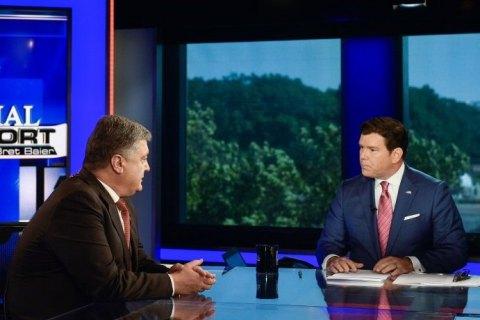 Трамп может помочь принести мир в Украину, - Порошенко