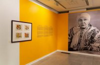 В Финляндии проходит выставка работ Марии Примаченко