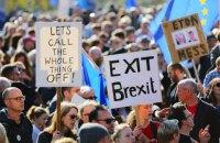 """Многотысячный митинг в Лондоне требует провести второй референдум по """"Брексит"""""""