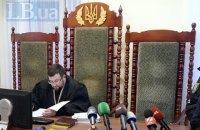 Судья Каракашьян принял свой самоотвод в деле Супрун (обновлено)