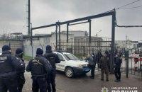 В Николаеве неизвестные захватили частное предприятие на территории нефтебазы