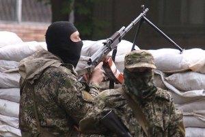 Сепаратисти паралізували рух потягів під Слов'янськом