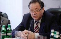 """Украина и ЕС готовы прожить зиму без дополнительных поставок российского газа, - """"Нафтогаз"""""""