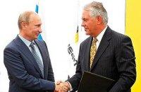 Путин встретился с Тиллерсоном
