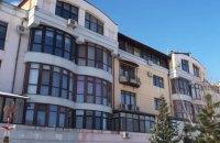 АРМА передала квартиру Януковича в Киеве временному управляющему