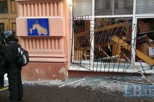 """Спильна справа"" освободила здание Минюста"
