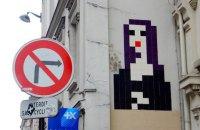 Арт-дайджест: Дана Шутц, арт-фестивалі в Україні та викрадена Мона Ліза в низькій роздільній здатності