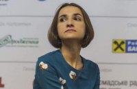 Тетяна Терен звільнилася з посади директора Інституту книги