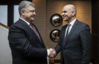 Порошенко в Давосе обсудил возвращение из Швейцарии активов экс-чиновников