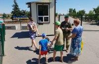 На Донбасі зміниться порядок перетину лінії розмежування з 29 жовтня