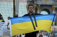 В Днепропетровской области продлили траур по погибшим военным до 27 июня