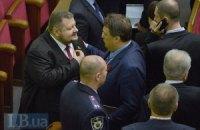 Геращенко і Мосійчук поштовхалися у Раді (оновлено)