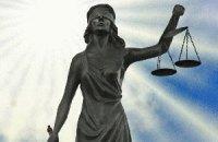 В Киевской области суд отпустил на свободу изнасиловавшего несовершеннолетнюю девушку бойца АТО