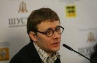 Україна була сірою зоною в сфері світового кіно, - експерт