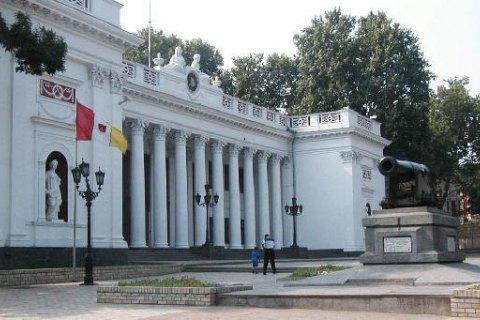 Кандидатами в мэры Одессы зарегистрировались двое Зеленских, пять Олегов Филимоновых и один Михаил Саакашвили