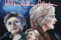 Хиллари Клинтон стала героиней комиксов