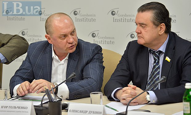 Игорь Гольченко и Александр Дубинин