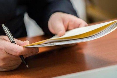 Вступил в силу закон о продлении особого статуса Донбасса