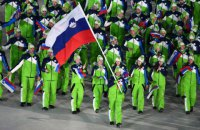 Россиянам не позволили поднять национальный флаг на закрытии Олимпиады