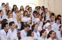 Рада підвищила іменні стипендії до 2130 і 2710 грн