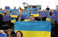 Европарламент призвал ускорить введение безвизового режима с Украиной