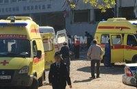У керченському коледжі стався вибух, 10 загиблих (оновлено)