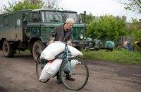 Польща перерахувала ООН понад $ 1 млн на допомогу мешканцям окупованого Донбасу