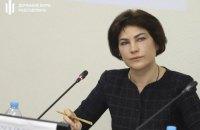 Венедиктова пришла в Раду отчитываться о деятельности прокуратуры