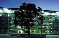 После неудачного эксперимента в Германии госпитализировали 100 человек