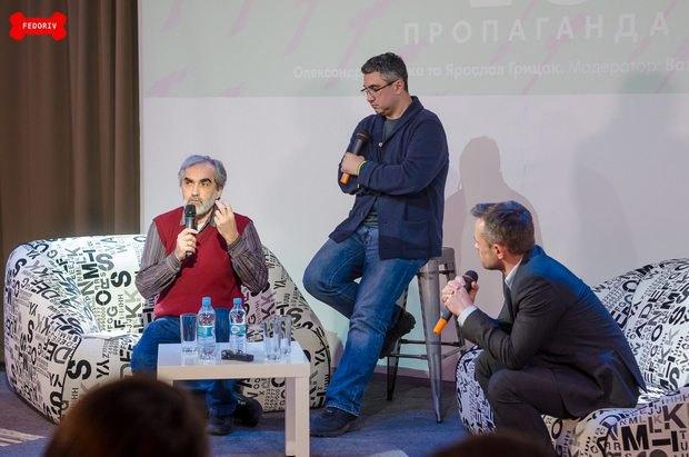 Ярослав Грицак, Вахтанг Кіпіани та Олександр Зінченко