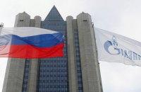 """""""Газпром"""" создал резерв на полную сумму долга """"Нафтогазу"""""""