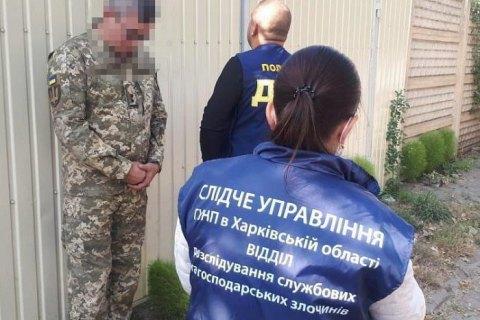 На Харьковщине задержали военкома при получении 8,5 тыс. гривен взятки