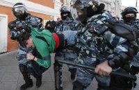 На протестних акціях в Росії в суботу затримали 352 осіб