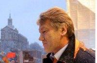Рада требует расследовать фальсификацию отравления Ющенко
