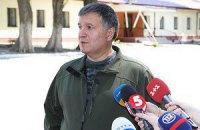 Аваков віддав наказ підрозділам МВС припинити вогонь