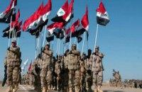 Іракська армія почала операцію звільнення Мосула від ІДІЛ