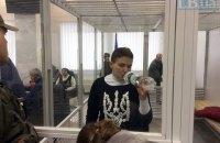 Апелляционный суд Киева начал рассмотрение жалобы на арест Савченко