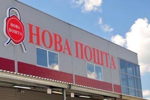 """Луценко бере під особистий контроль розслідування про можливе ухилення """"Нової пошти"""" від сплати податків"""